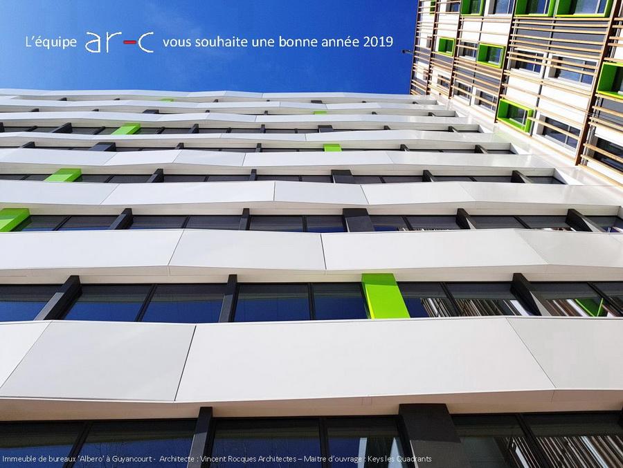 Ar c ingénierie structures enveloppes façades verrières bureau d